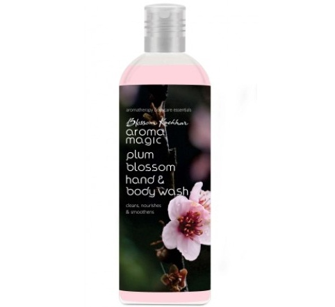 Aroma Magic Skin Care Products 6