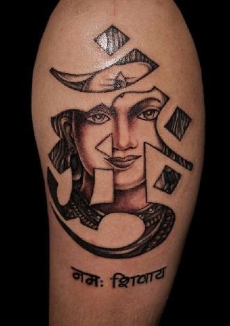 om-namah-shivaya-tattoo-design