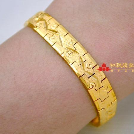 bracelets for men - turkish bracelets