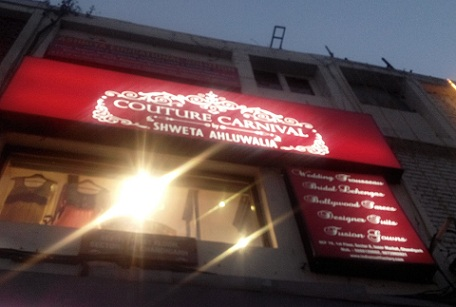 Couture Carnival Boutiques In Chandigarh