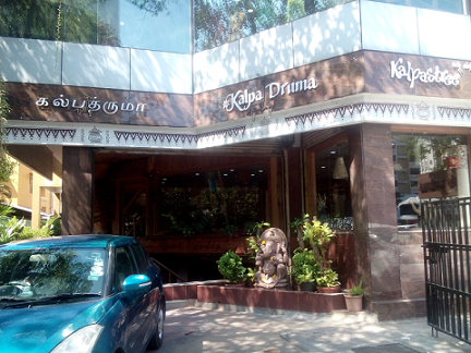 boutiques-in-chennai-kalpa-druma