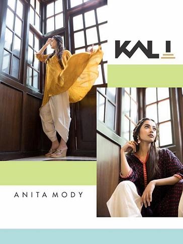 Kali Boutique Kolkata