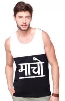 Hindi Printed Vest