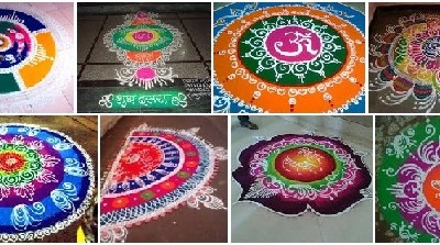 SANSKAR BHARTI RANGOLI DESIGNS PDF DOWNLOAD
