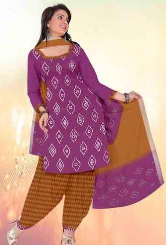 Jamnagari Bandhani Salwar Suit