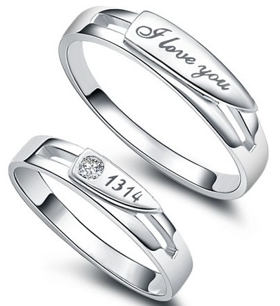 Engraved Silver Couple Rings