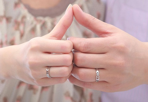 """I Do"""" Silver Couple Rings"""