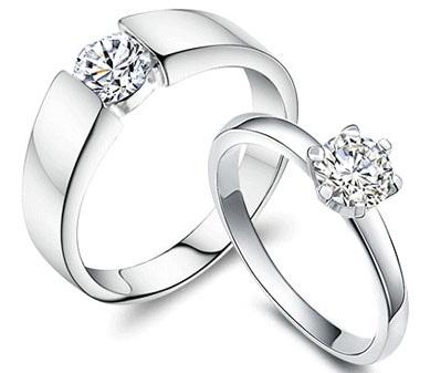 Pair Diamond Engagement Ring