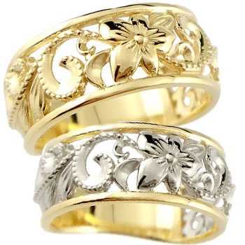 Paired couples rings set