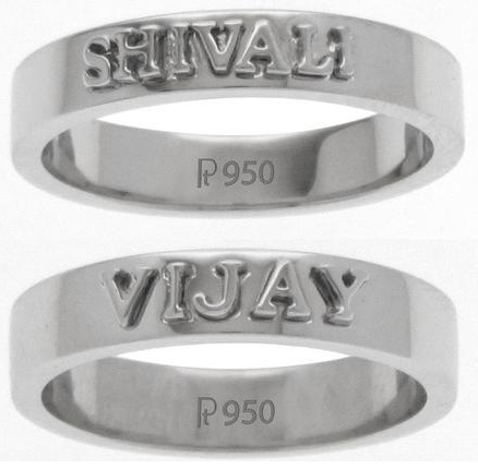 The Name Inscribed Platinum Wedding Ring