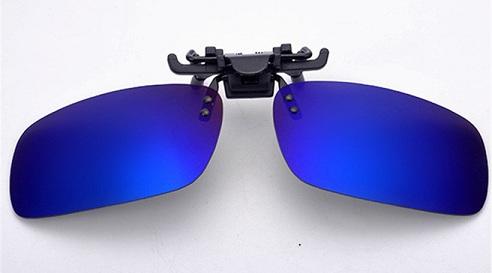 Men's Polarized Flip Up Sunglasses