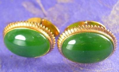 Jade Virgo Birthstones