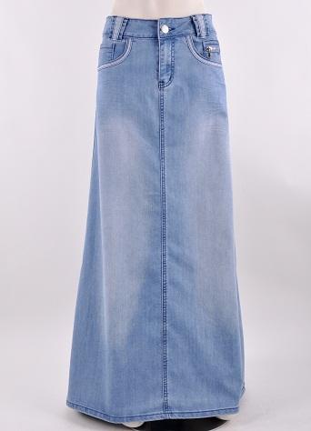Full Denim skirts
