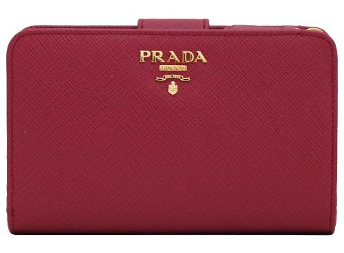 Pink Women's French Prada Wallet