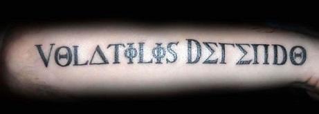 Antique Latin tattoo designs