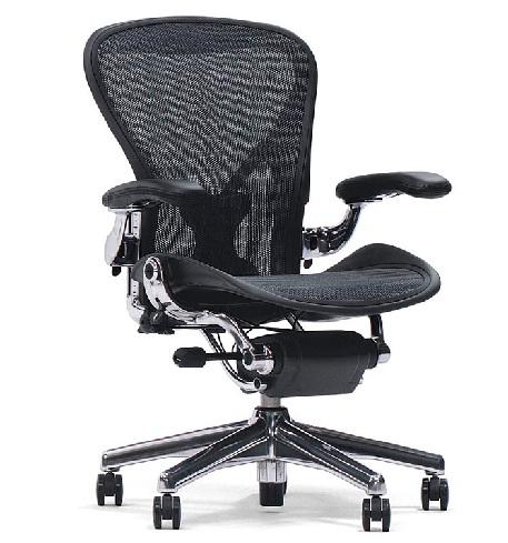 Arron Chair
