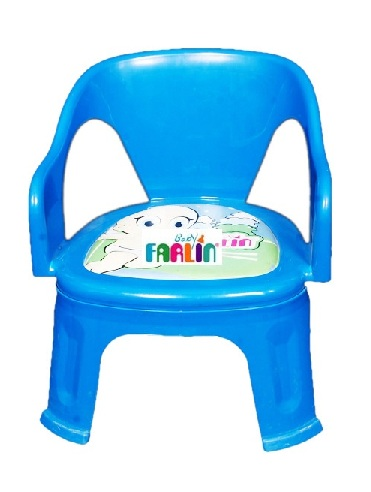 Sitting Chair for Baby
