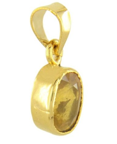 Yellow Sapphire Locket Pendant