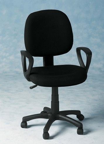 Garoutte Computer Chair