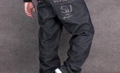 hip hop jeans