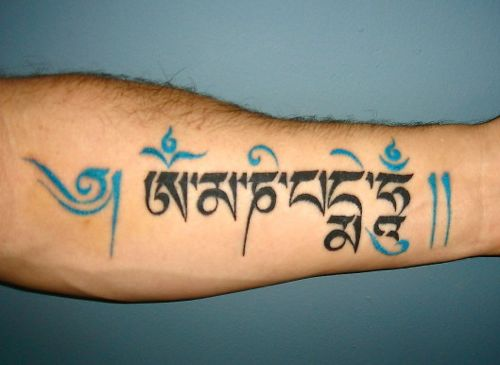 Traditional Tibetan Tattoo