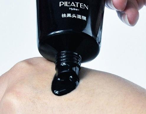Pilaten Purifying Charcoal Mask