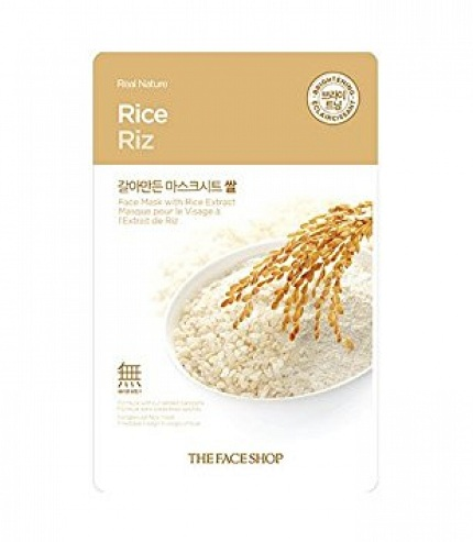 Rice Face Mask
