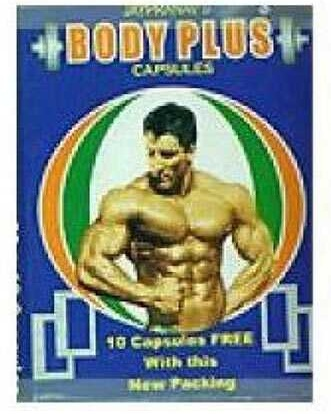Body Plus Ayurvedic Weight Gain Capsules