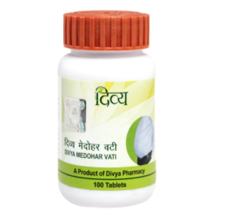 Patanjali Product Divya Medohar Vati For Weight Loss