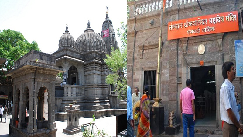 Famous Temples In Nasik
