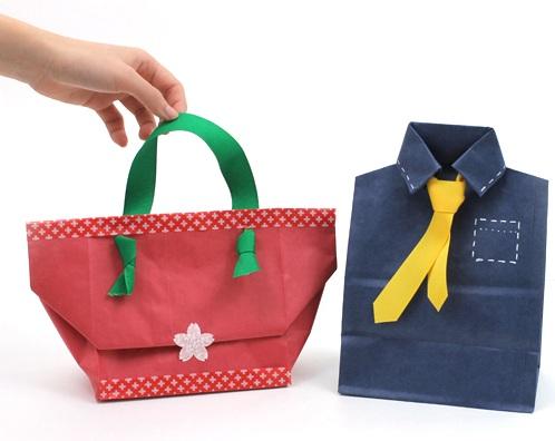 Unique Paper Bags