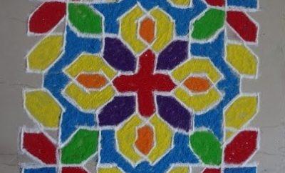 14 Dots Rangoli Designs