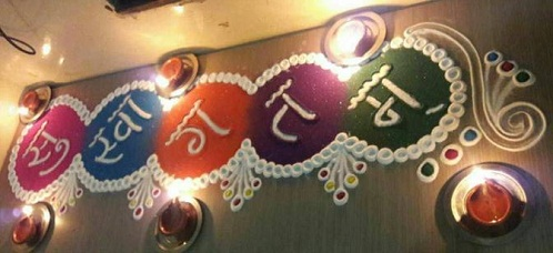 Creative Rangoli Design