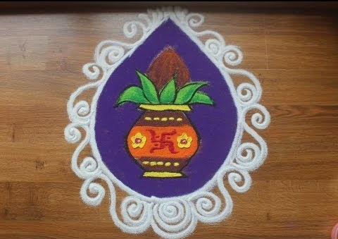 Kalash Rangoli Designs