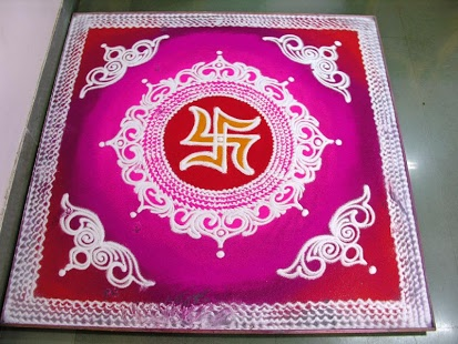 Floor Design Rangoli