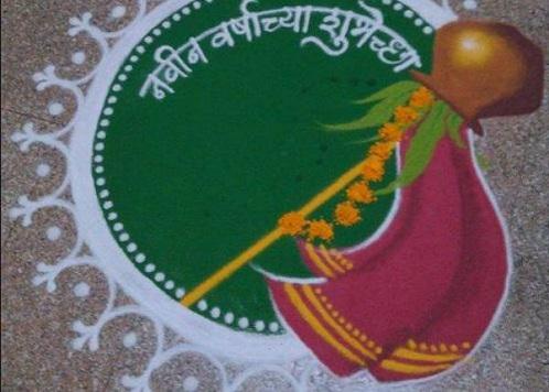 Gudi Padwa Rangoli Designs 3