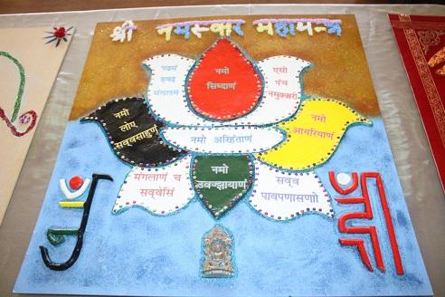 Religious Jain Rangoli