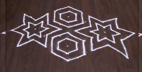 Simple 10 Dots Rangoli