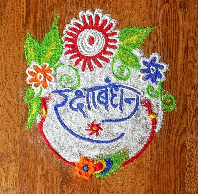 Rangoli Designs for Rakhi