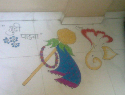 Small and Beautiful Rangoli for Gudi Padwa
