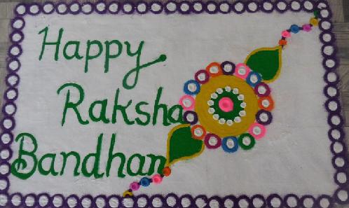 Special Rangoli for Get Together on Raksha bandhan