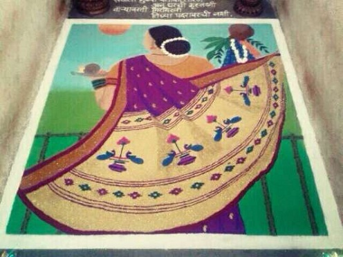 Rangoli Design for Gudi Padwa