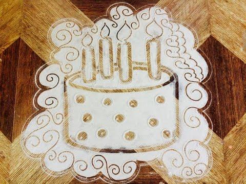 White Coloured Birthday Rangoli