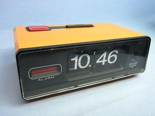 Atomic Battery Atomic Clock