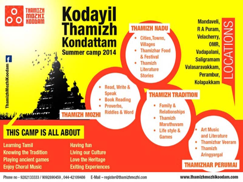 summer camps in chennai