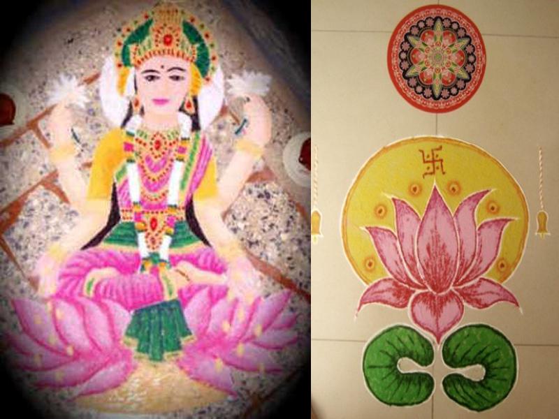 laxmi rangoli designs