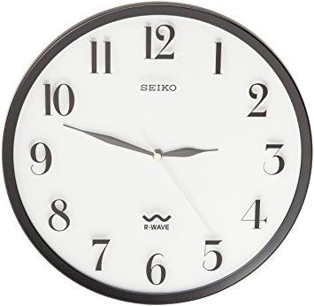 Metallic Silver Atomic Wall Clock