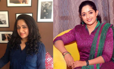 Kavya Madhavan With And Without Makeup