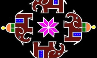 Best Elephant Rangoli Designs