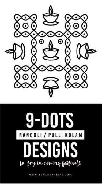 9 dots rangoli designs